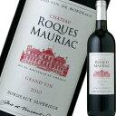 シャトー・ロック・モリアック 2010|お酒 ギフト お返し 男性 女性 赤ワイン ワイン 結婚祝い 内祝い 記念日 還暦祝い 出産祝い お土産 誕生日プレゼント
