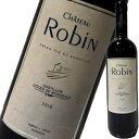 シャトー・ロバン 2010 | 赤ワイン お酒 赤 ワイン 結婚祝い 内祝い 誕生日 記念日 還暦祝い 男性 女性 誕生日 ギフト プレゼント お返し