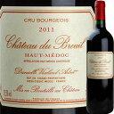 シャトー・デュ・ブルイユ 2011| 赤 ワイン 結婚祝い 還暦祝い 女性 内祝い 誕生日プレゼント 60代 赤ワイン 記念日 お酒 プレゼント 男性 出産内祝い ボルドー ギフト わいん シャトー 父 お土産 母 フランス お返し