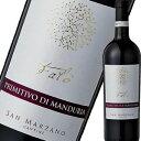 イタリア ワイン 激安