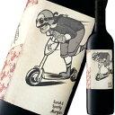 ≪超入手困難!!限定60本!!≫赤ワインを超えた猛烈赤ワイン!!なんと驚異のアルコール15%!!世界中...