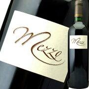 ベルジュラック・ルージュ・シャトー・デ・ゼサール プレゼント プチギフト フランス 赤ワイン ホワイト