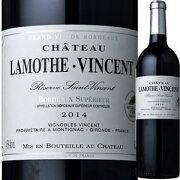 シャトー ラモット・ヴァンサン・キュヴェ・サン・ヴァンサン プレゼント プチギフト フランス ボルドー 赤ワイン