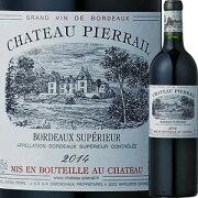 シャトー・ピエライユ 赤ワイン プレゼント プチギフト フランス