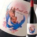 赤ワイン ロマネコンティ
