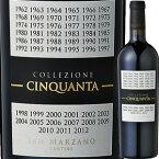 サン・マルツァーノ・コレッツィオーネ・チンクアンタ+3 NV| 赤 ワイン イタリア フルボディ プーリア ネグロアマーロ プリミティーヴォ パーカーポイント 90〜94点 誕生日プレゼント 女性 60代 お返し 結婚祝い 還暦祝い 内祝い 赤ワイン ロバート パーカー イタリアワイン