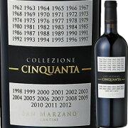 サン・マルツァーノ・コレッツィオーネ・チンクアンタ 赤ワイン プレゼント プチギフト ホワイト