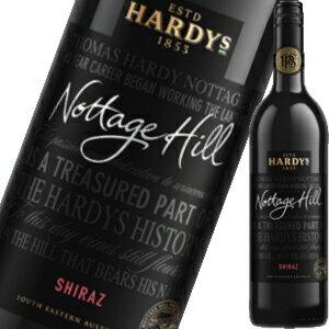 日本そしてイギリスでもNo.1シェアの超人気ワイン!!ハーディーズ・ノッテージヒル・シラーズ