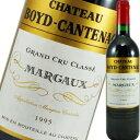 シャトー・ボイド・カントナック 1995 | 赤ワイン お返し ギフト 赤ワイン