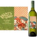 なんと驚異の【アルコール度15.5%!!】世界で一番濃厚な白ワイン!!!初ヴィンテージにしてパーカ...