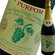 ピュアポム・ノンアルコール・スパークリング・ホワイト・グレープ・ジュース