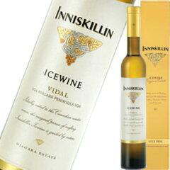 オバマ大統領も飲んだ!!ノーベル平和賞公式晩餐会で採用された世界最高峰アイスワインが今だけ...