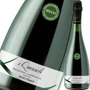 クエルチオーリ・レッジアーノ・ランブルスコ・セッコ シャンパン スパークリングワイン スパーク プレゼント