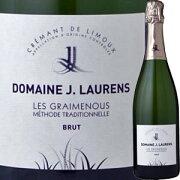 ジ・ロレンス・クレマン・ド・リムー・レ・グレムノス スパーク フランス シャルドネ スパークリングワイン ノワール プレゼント
