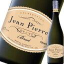 デ・ボルトリ・ジャン・ピエール・ブリュット・スクリュー|スパークリング ワイン オーストラリア 結婚祝い スパークリングワイン 還暦祝い 女性 内祝い お酒 ギフト わいん 出産内祝い 誕生日 父 記念日 プレゼント お返し
