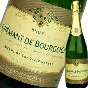 ガローデ・クレマン・ド・ブルゴーニュ・ブラン プレゼント シャンパン スパークリングワイン スパーク