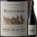 ベレッシュ・エ・フィス・ルフレ・ダンタン NV シャンパン スパークリング ワイン 結婚祝い スパークリングワイン 還暦祝い 女性 内祝い 60代 お酒 記念日 ギフト わいん フランス 出産内祝い 誕生日 父 プレゼント お返し