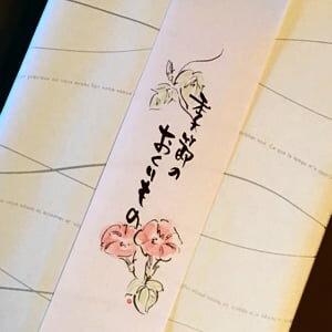 ギフト[1本用]包装紙:父の日(ギフト箱1本用父の日用包装)