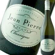 ボルトリ・ジャン・ピエール・クラシック・スクリュー プレゼント シャンパン スパークリングワイン スパーク ホワイト