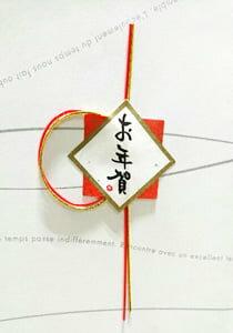ギフト[2本用]【お年賀ギフト】お年賀水引付きシール