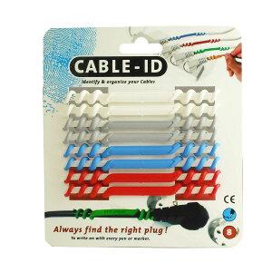 スマートなデザインでコード管理が簡単ケーブル用タグ/ケーブルアイディーCABLE-ID/ケーブルア...
