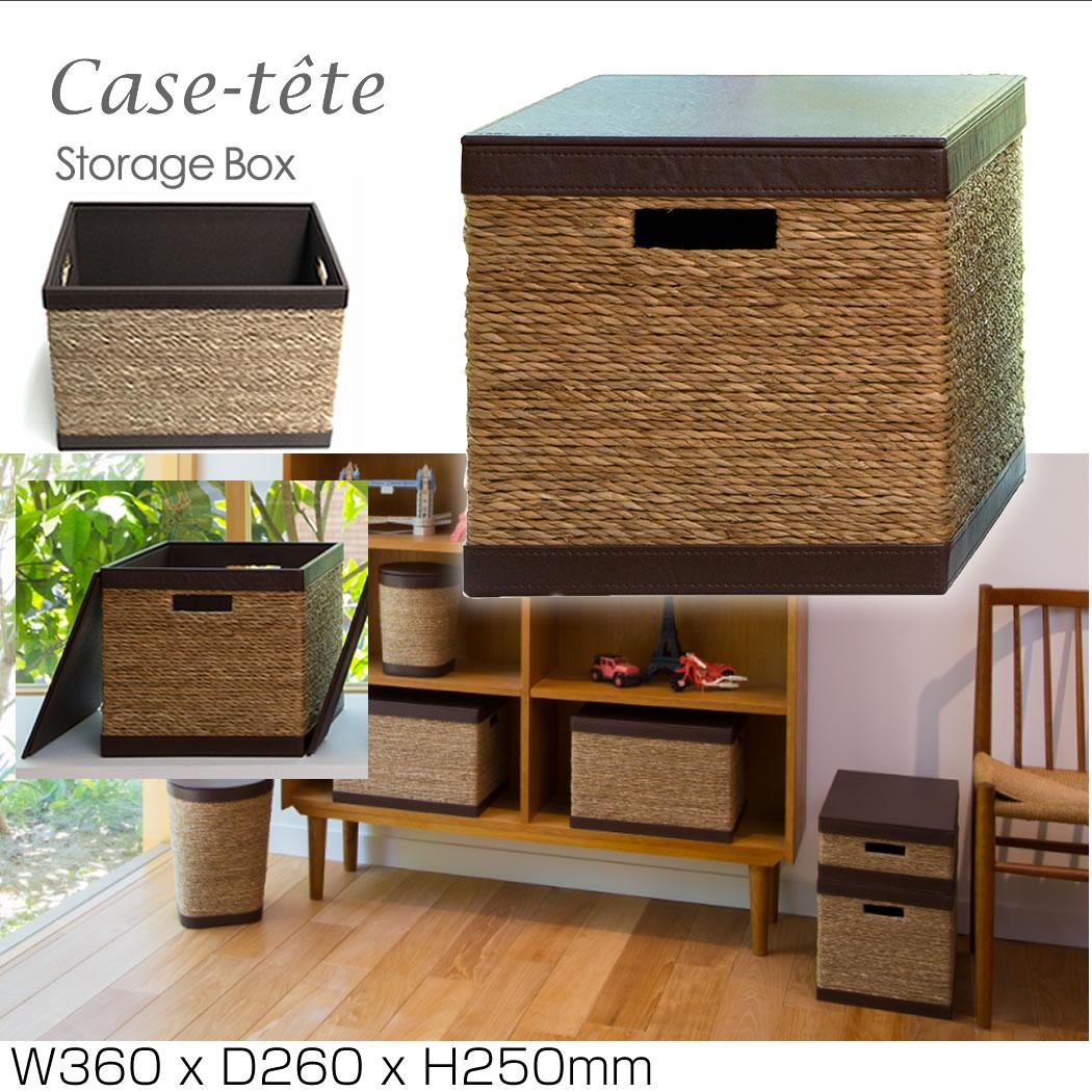 Case tete レギュラー ブラウン 収納ボックス フタ付き おしゃれ 収納box かご バスケット 小物入れ カラーボックス シンプル デザイン カステットゥ あす楽