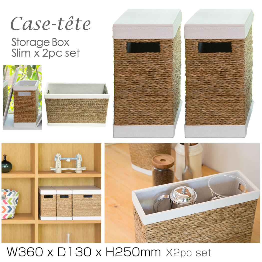 Case tete スリム2個セット ホワイト 白 White 2pc SET 収納ボックス フタ付き おしゃれ 収納box 縦型 かご バスケット カラーボックス シンプル デザイン カステットゥ