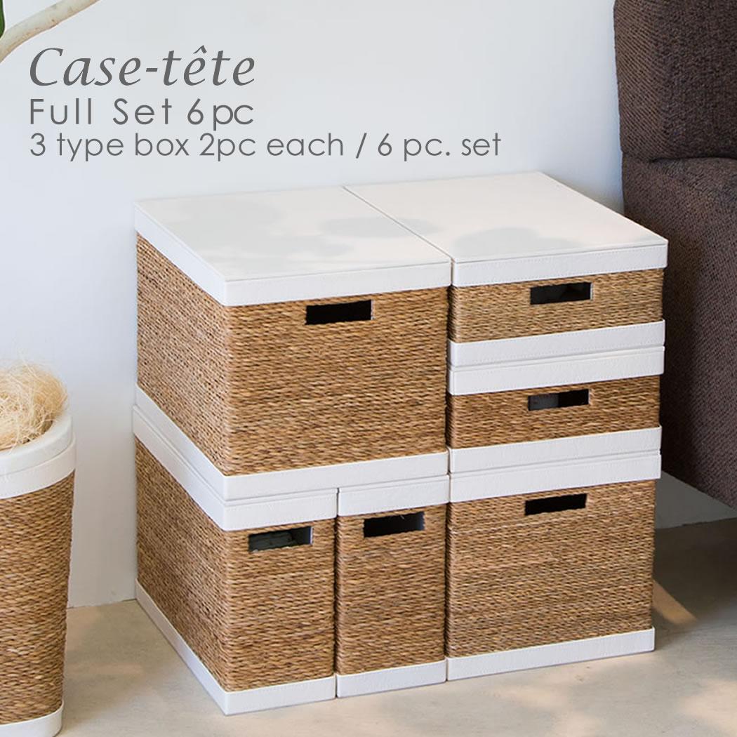 Case tete フル 6個セット ホワイト White 3 type box x 2pc each 6pc SET 白 ゴミ箱 カステット 収納ボックス フタ付き おしゃれ 収納box かご バスケット カラーボックス シンプル あす楽