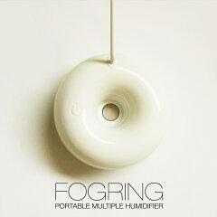 FOGRING/フォグリング/ホワイト3900WH/ポータブルマルチ加湿器/防音フィルター付属/タンクレス/コンパクト/USB/ミスト/潤う/携帯/
