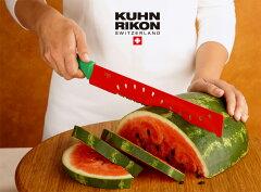 200年の歴史と品質にこだわる名門 KUHN RIKON(クーン・リコン)の新製品。2012.8.17 はなまる...