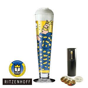 【P10倍】【ラッピング無料】RITZENHOFFリッツェンホフBEERCRYSTAL2pc.SETビアグラス2個セットペアビールグラスプレゼント贈り物ギフトお祝いブライダルギフト【送料無料】