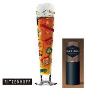 RITZENHOFF リッツェンホフ ビアグラス Collection プレゼント