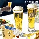50%OFF x クーポン / ビールが美味しい!ペア ビアグラス ドイツ製 ギフトにも♪ RITZENHOFF リッツェンホフ クリスタルビアグラス 2本セット プレゼント 父の日 ギフト ラッピング 送料無料 包装無料 /brg スーパーセール・・・