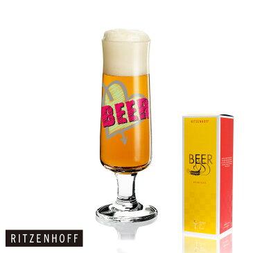 【ポイント20倍】RITZENHOFF BEER CRYSTAL COLLECTION リッツェンホフ ビアクリスタル(Angela Schiewer-83220016)ビアグラス ビールグラス ビア グラス ビール プレゼント・ブライダルギフト・