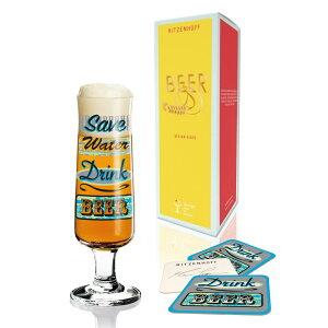 【P10倍】【ラッピング無料】RITZENHOFFリッツェンホフBEERglass2pc.SETビアグラス2個セットペアビールグラス・プレゼント・贈り物・ギフト・お祝い・ブライダルギフト【送料無料】