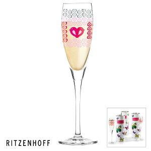 【ラッピング無料】RITZENHOFFリッツェンホフPEARLS(パールス)2pcSETスパークリングワイングラス2個セットフルートグラスシャンパングラスペアワイングラスフルートプレゼント贈り物ギフト引出物ブライダルギフト