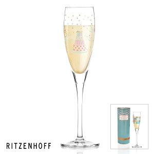【P10倍】【ラッピング無料】RITZENHOFFリッツェンホフPEARLS(パールス)2pcSETスパークリングワイングラス2個セットフルートグラスシャンパングラスペアワイングラスフルートプレゼント贈り物ギフト引出物ブライダルギフト