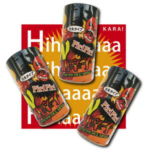 島紅辣椒和島納加辣椒的W調味品! 沖繩生產!超辣緊張的雙紅辣椒(*3個14g)