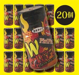 ! 島紅辣椒&島納加辣椒的W攻擊!沖繩產!超辣緊張的雙紅辣椒(*20個14g)