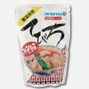 オキハム てびち【1袋】【琉球料理シリーズ 】【1パック・400g】