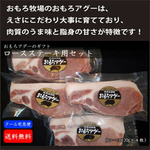 豚肉, ロース 4120g3120g12