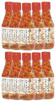 ! 大腳野人 ! 辣 ! 香料不可缺少的沖繩蕎麥面 ! 沖繩家庭和飯廳是不可或缺的 ! 代表沖繩的狼來了 ! (這-和我沒做) 是。 沖繩島產生這是綁 ! (島胡椒) 150 g x 10