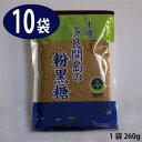 送料無料多良間島産黒糖100%の粉タイプ 自然の味わいをそのままに 素朴な風味が楽しめる 沖縄...