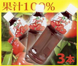 櫻桃樹果汁500ml*3條維生素C和antoshianin果汁100%充足! 污垢預防的美容效果在健康和美容期待是櫻桃樹飲料!