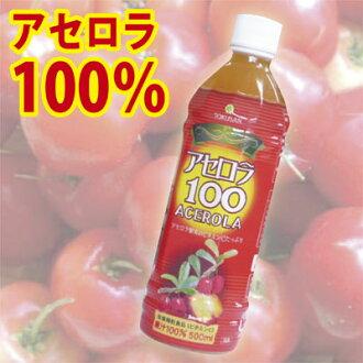 因為櫻桃樹汁100%15(1部.500ml)部櫻桃樹飲料爽快的酸味和模糊的甜味櫻桃樹是台灣產所以價格也適中。