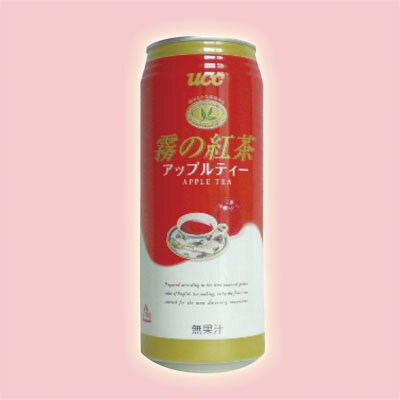 【送料無料】【沖縄限定】【UCC上島珈琲】霧の紅茶アップルティー1ケース24缶(1缶480ml)