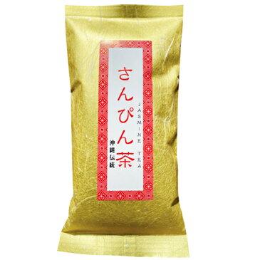 沖縄特選さんぴん茶 6袋(1袋・100g)