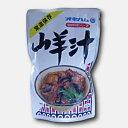 沖ハムの山羊汁【10袋】【ヒージャー汁】【1パック・500g】
