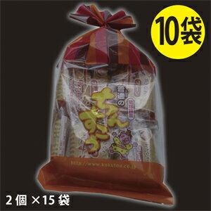 沖繩的傳統點心! 在chinsukouno原點這裏! 普通nochinsukou 10袋(2個*15袋)20140530_chinsukou
