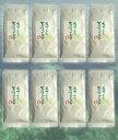 送料無料!沖縄産の新鮮なもずくを使用! フコイダンが豊富! 簡単に作れるもずく入り天ぷらの素 沖縄産もずく入り天ぷらの素157g×8袋
